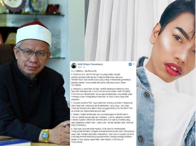 Mufti Wilayah Persekutuan Jemput Faiz Roslan Untuk Bertemu