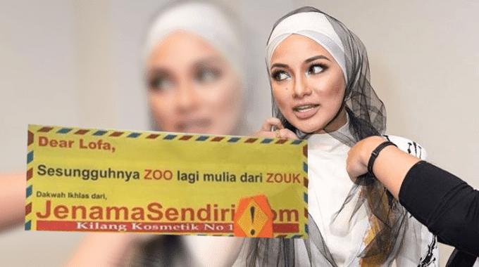 'Zoo-Zouk' Bukanlah Papan Iklan Pertama Yang Gilakan Publisiti, Lihat 4 Lagi Contoh Pelik Ini