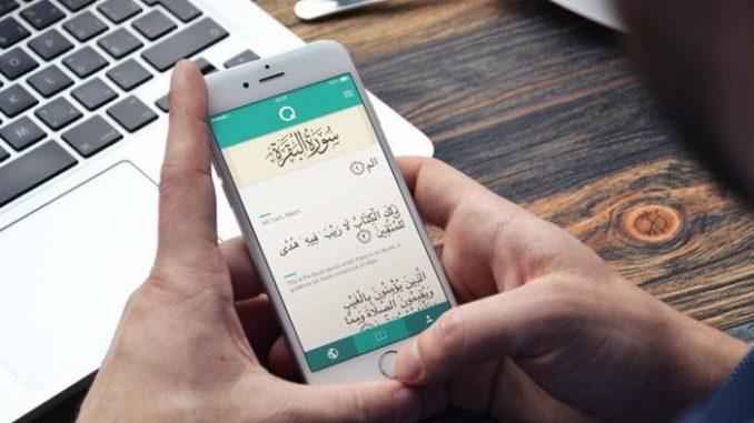 Hukum Baca Al-Quran Di Handphone Tanpa Wuduk, Boleh Ke Tidak?