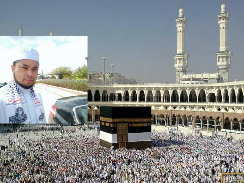 Kisah Pelik Dari Makkah: Gara-Gara Mandi Bogel di Tanah Suci, Lelaki Dihurung Lalat Setiap Hari